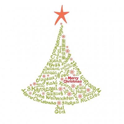 einladungen-zur-weihnachtsfeier-1024px-1024px0